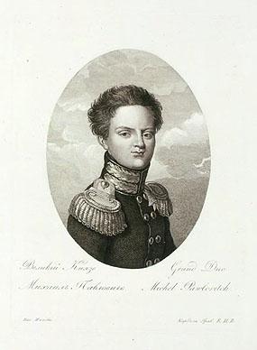 альватор Карделли Портрет Великого князя Михаила Павловича 1814 г.