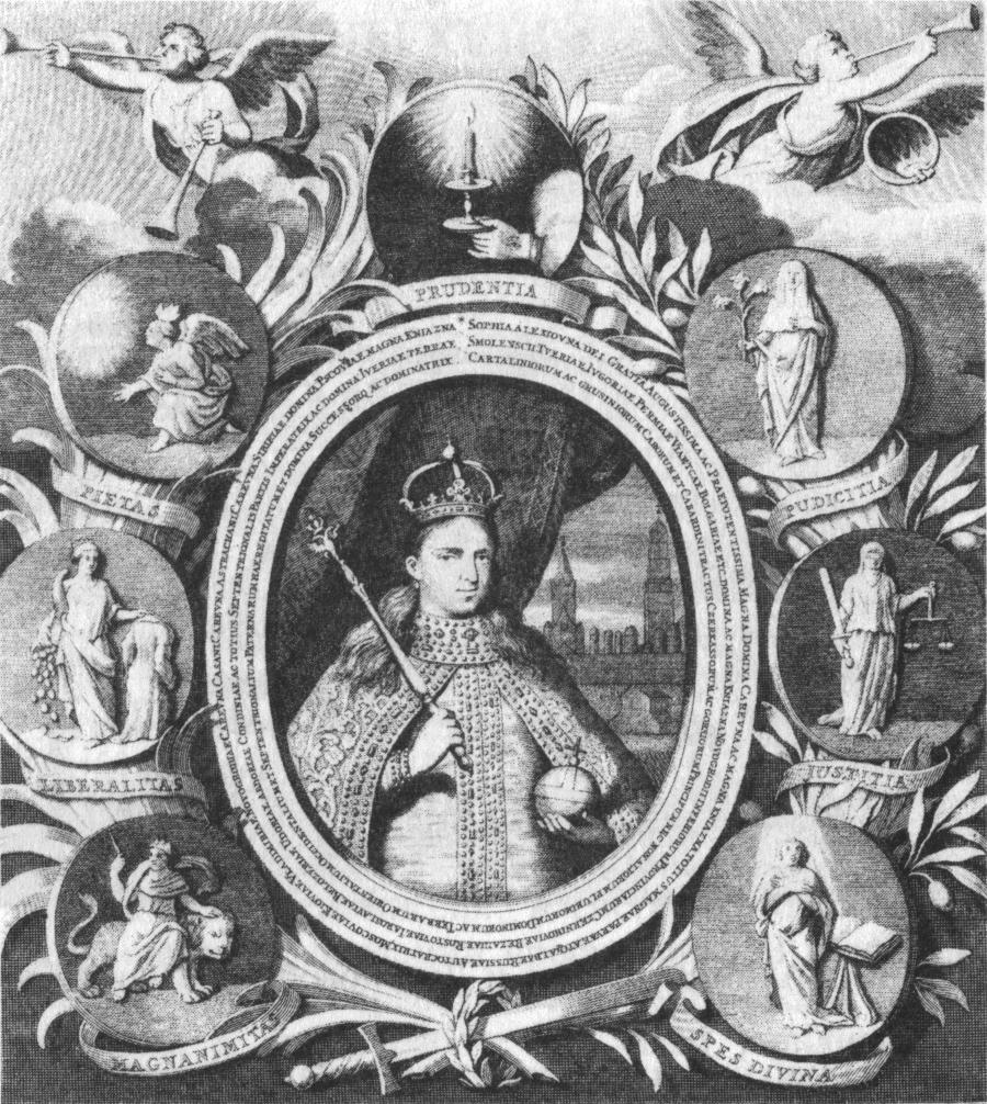 Печатный лист царевны Софьи.