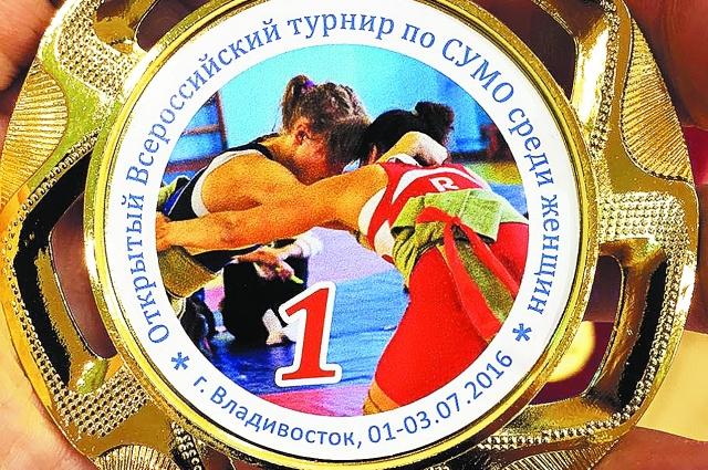 Золотая медаль соревнований.