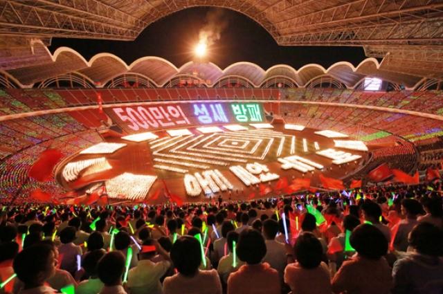 Факельный вечер корейской молодежи.