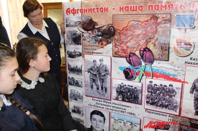 В местном музее по крупицам собирают информацию о своих земляках от Гражданской войны, до наших дней.
