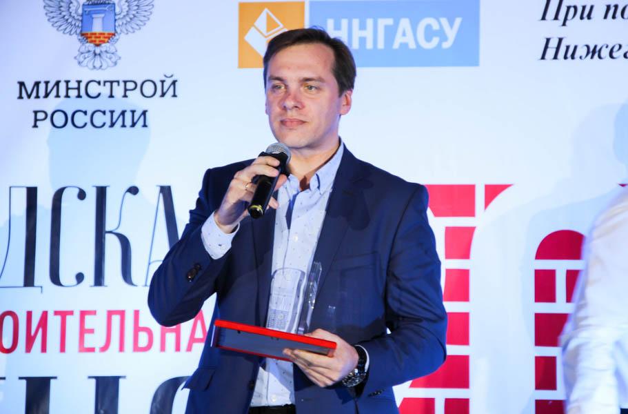 Сергей Кучин, министр информационных технологий, связи и средств массовой информации Нижегородской области