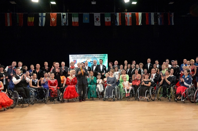В турнире примут участие 174 спортсмена.