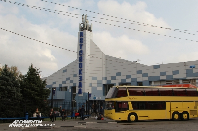 29 октября работники автовокзала отметят свой профессиональный праздник - День работника автомобильного и городского пассажирского транспорта.