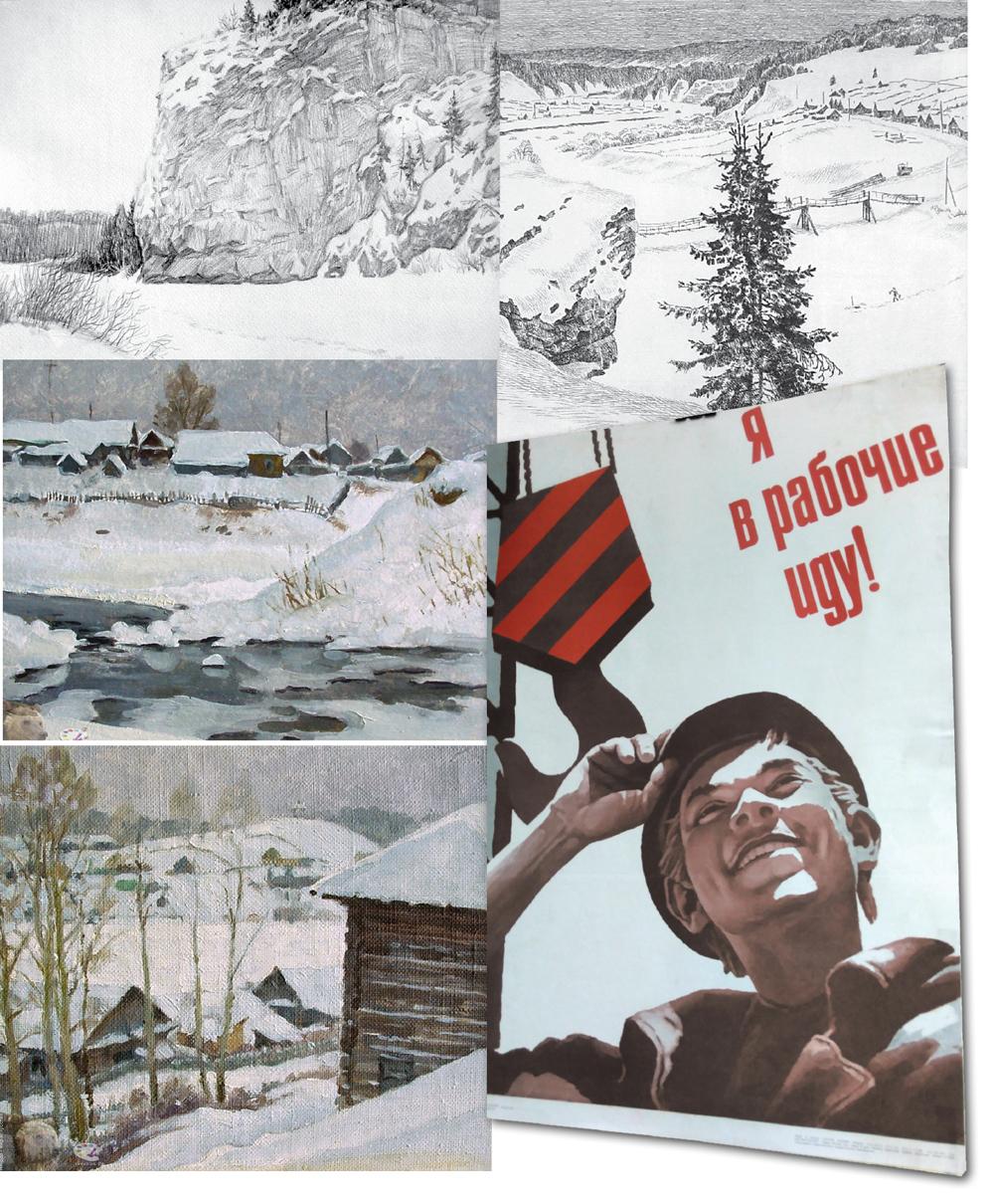 Геннадий Шуршин: «Пейзажи – на все времена, а идеями советского плаката сегодня никого не обманешь».