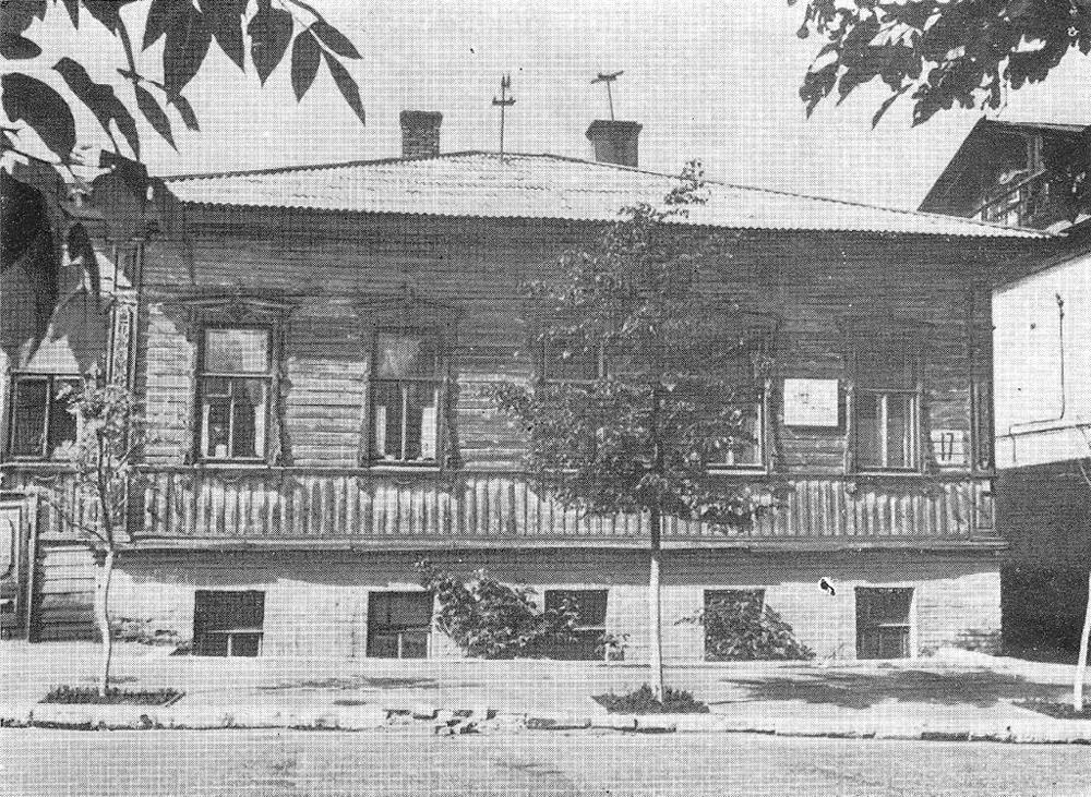 Дом, в котором родился Александр Грин, до наших дней не сохранился.