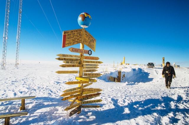 Советская научно-исследовательская станция «Восток» врайоне Южного геомагнитного полюса вАнтарктиде, 1989 г.