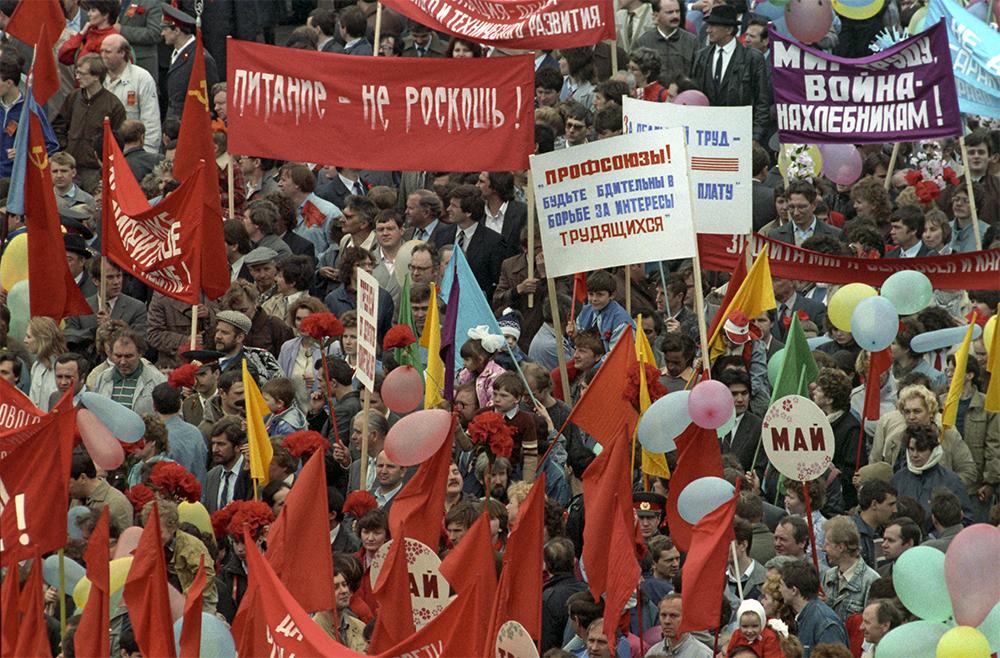 Праздничная демонстрация на Красной площади. День международной солидарности трудящихся. 1 мая 1990 года.