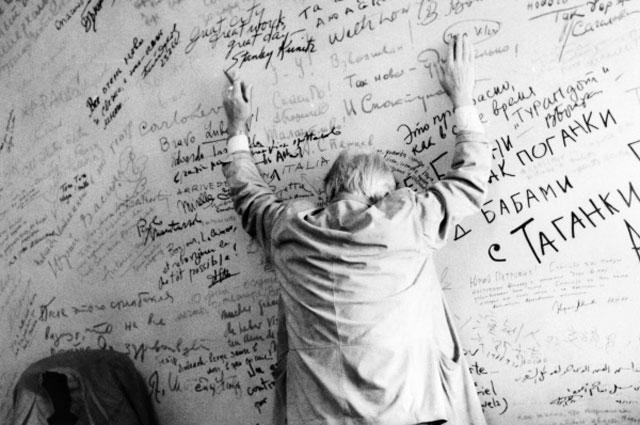 Режиссёр московского театра драмы и комедии на Таганке Юрий Любимов. 1981 год