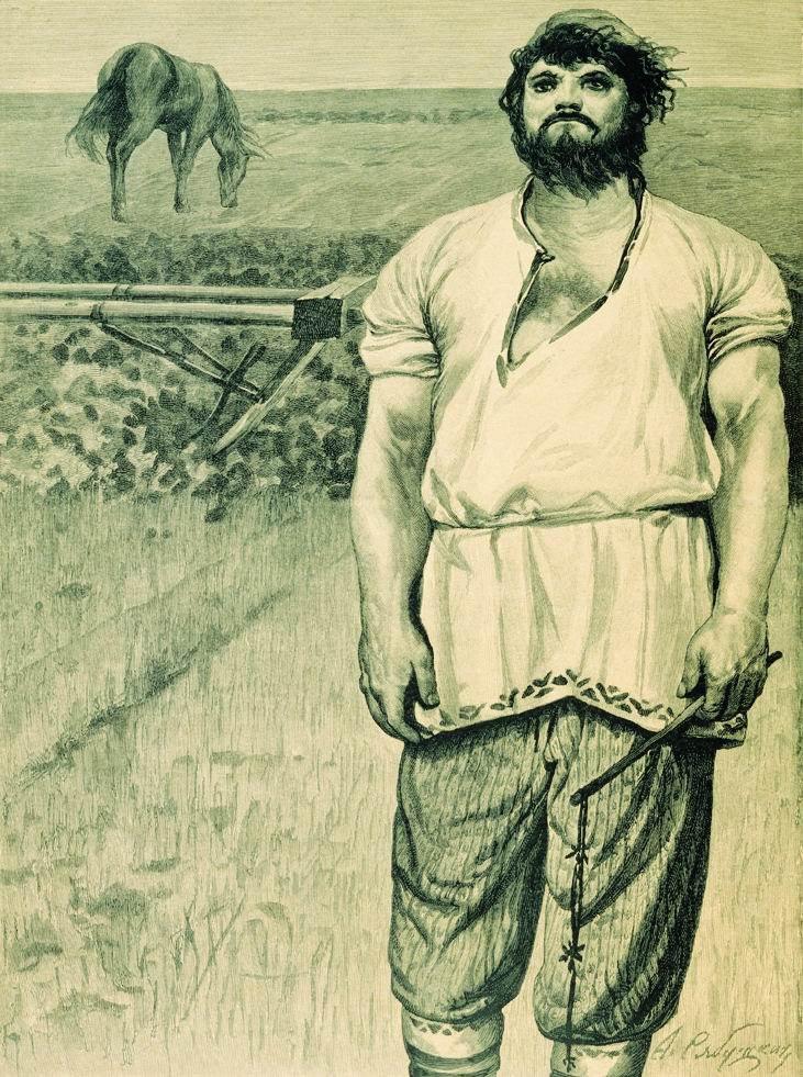 Микула Селянинович. Иллюстрация к книге Русские былинные богатыри