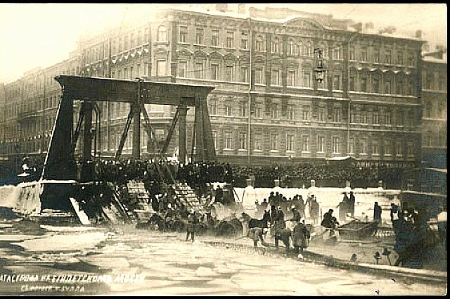 Крушение Египетского моста в 1905 году.