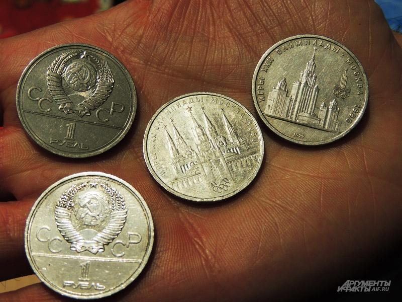 Медно-никелевые рублёвые монеты