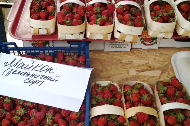 Продавцы уверяют, ягода отечественного производства