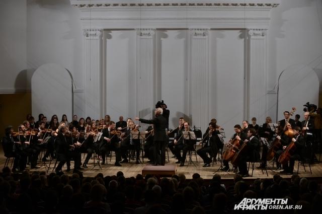 Оркестр В.Спивакова выступит в Оренбурге, Новотроицке и Орске.