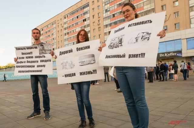На митинге 14 июня организаторы ждут больше участников.