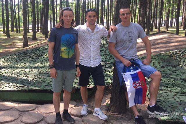 Гости из Сербии.
