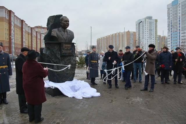 Открытие сквера имени Льва Ровнина.