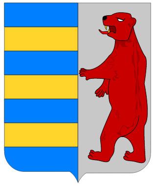 Герб Закарпатской области