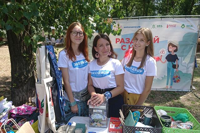 Воронежские экоактивисты регулярно организуют образовательные акции для земляков.