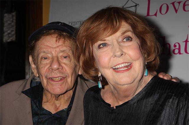 Джерри Стиллер и Энн Мира.