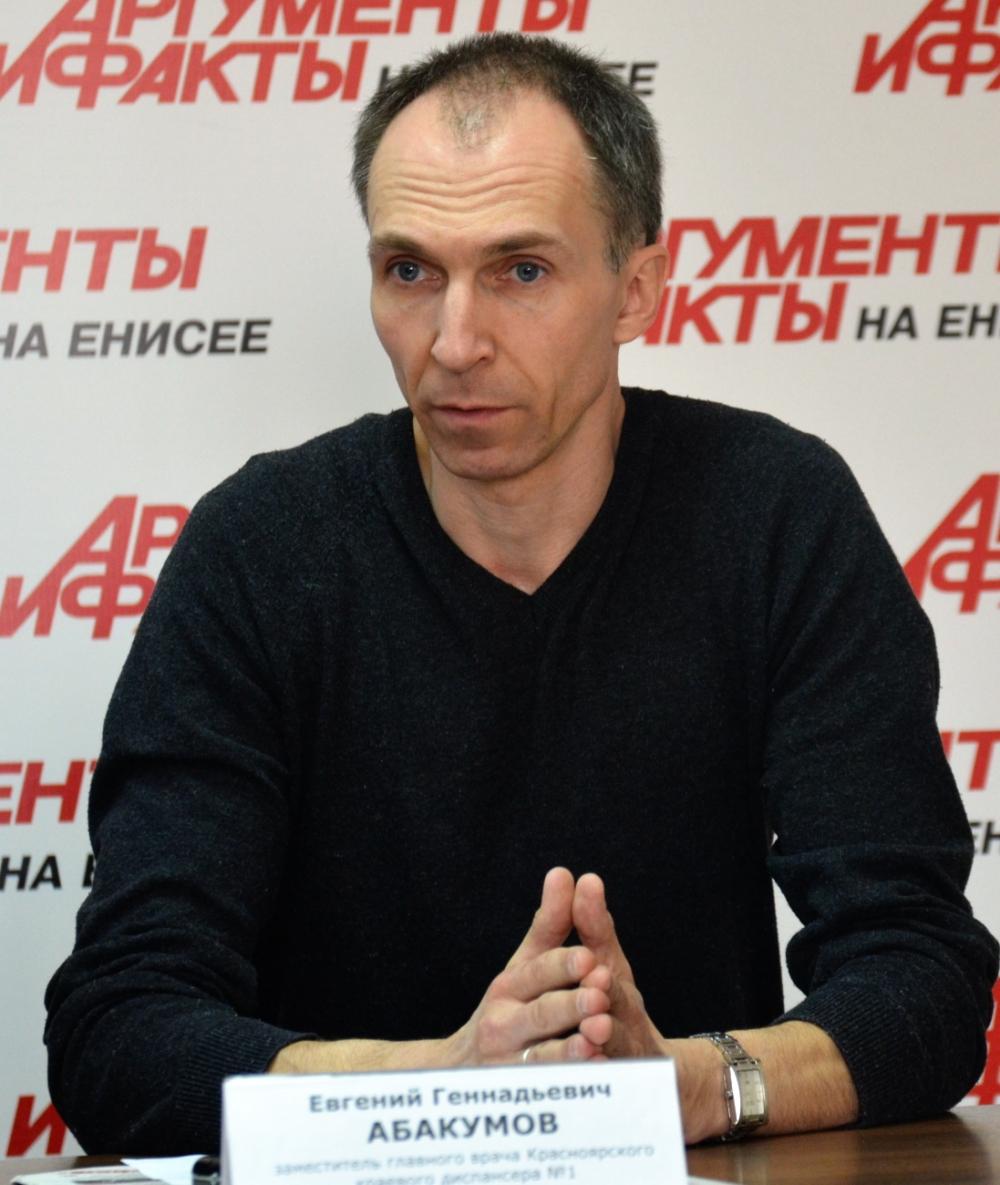 Евгений Абакумов