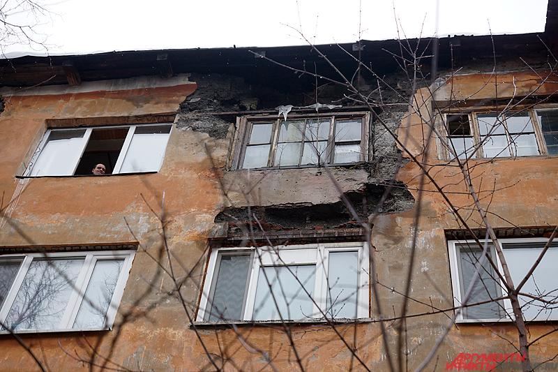 Один из собственников жилья отказался покидать свою квартиру.