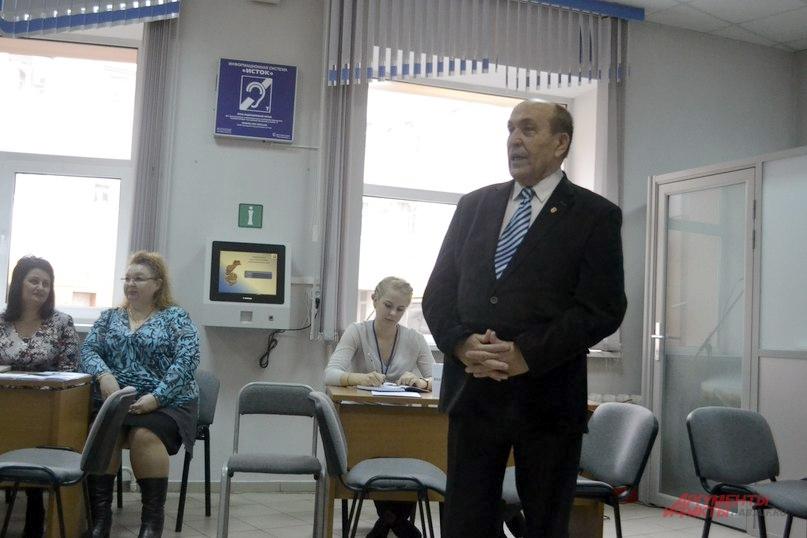 Виктор Дерыземля, председатель краевого совета ветеранов войны и труда Хабаровского края, рассказывает о специфике работы приёмной