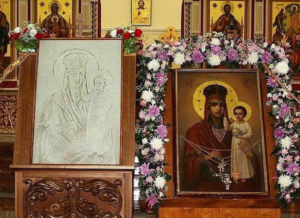 Образ Пресвятой Богородицы «Призри на смирение»