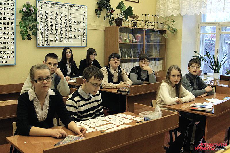 Наполняемость классов в школе-интернате не больше 12 человек