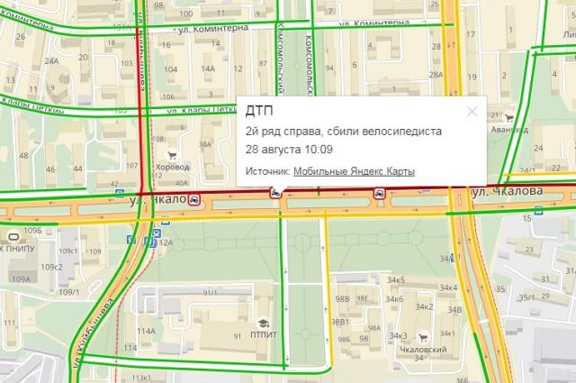 Три ДТП за утро на улице Чкалова.