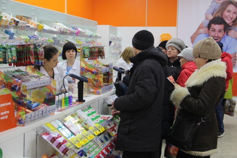Низкие цены и подарки понравились всем покупателям.