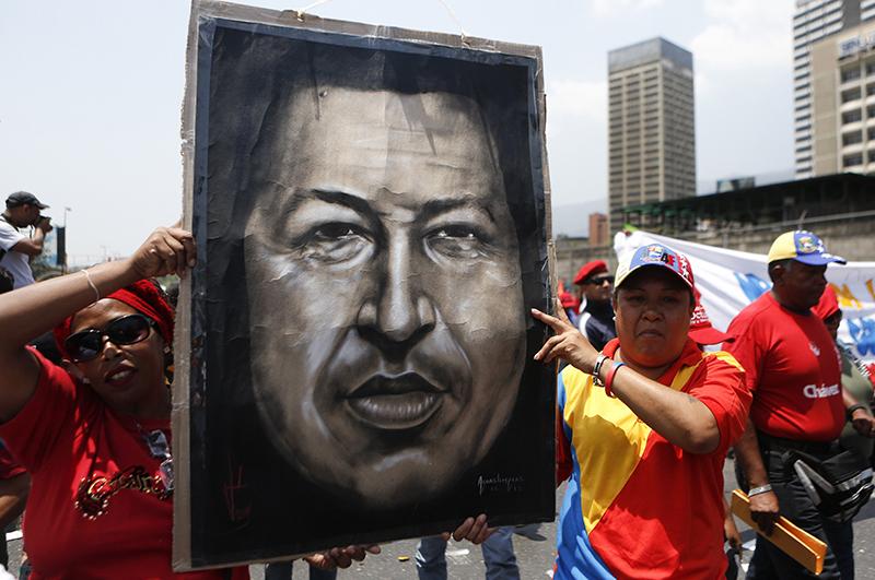 Сторонники Уго Чавеса на митинге