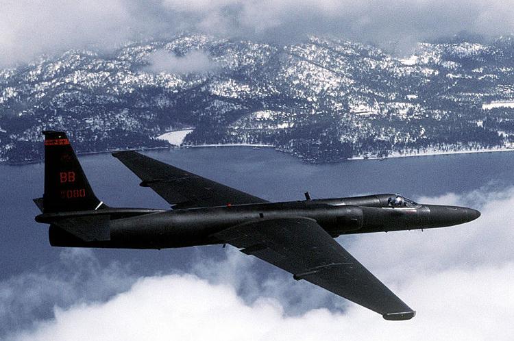 Lockheed U-2, идентичный сбитому