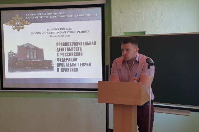 Материалы монографий Ардашева используют в нескольких странах мира.
