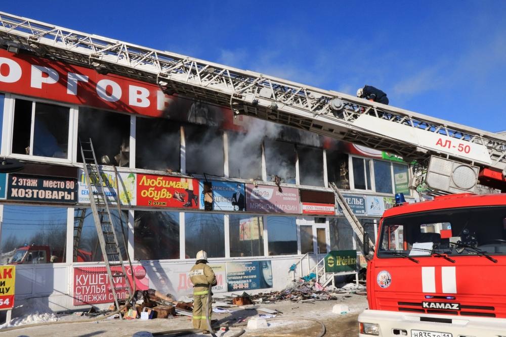 Пожар произошёл утром 13 марта.