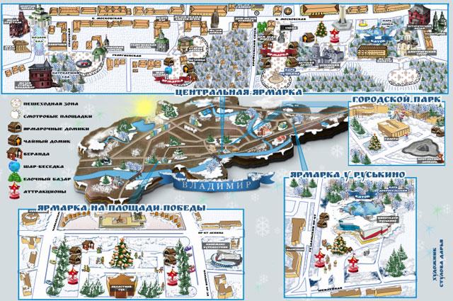 план рождественских площадок во Владимире