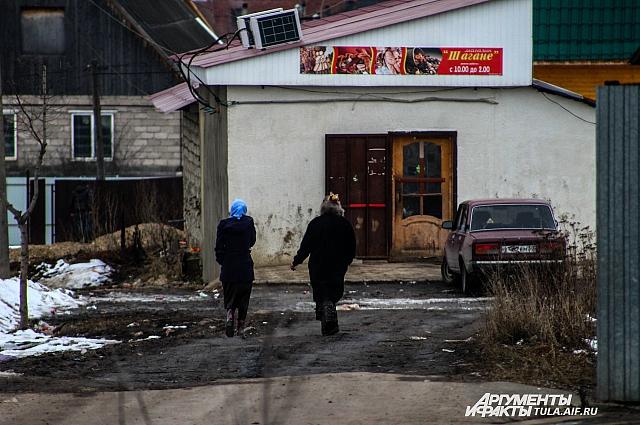 Цыгане в Плеханово поселились давно.