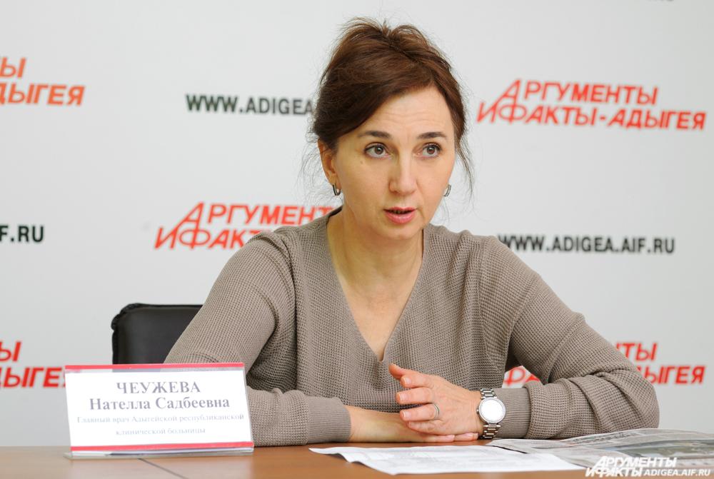 Нателла Чеужева.