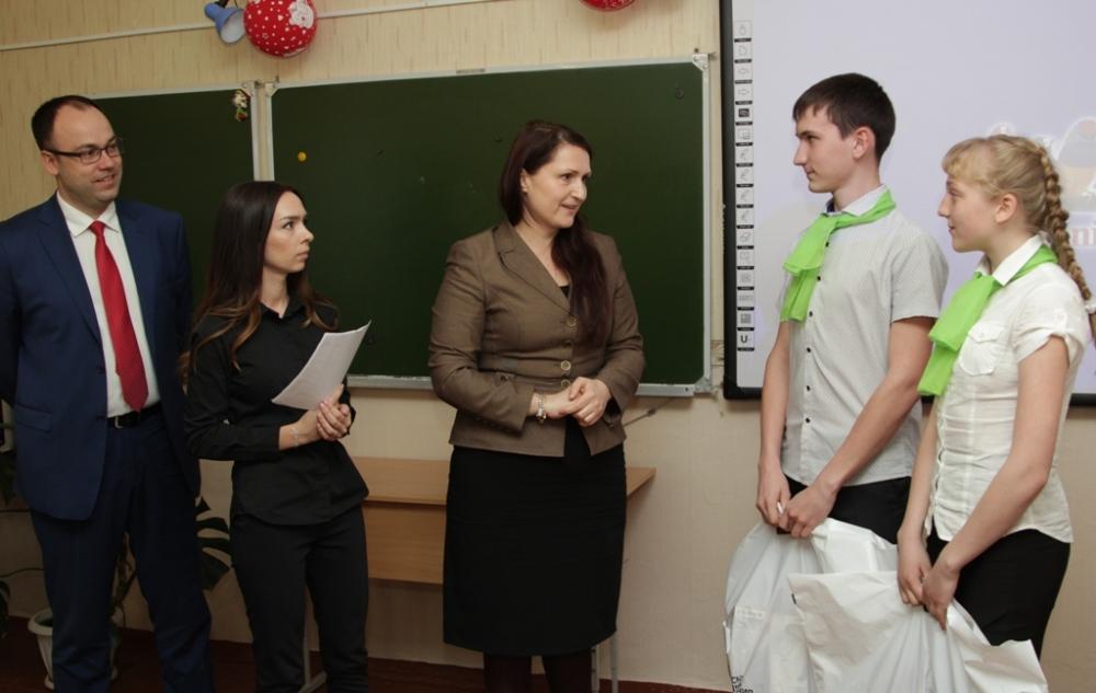 Все участники конкурса «Измени свой город к лучшему» получили подарки от Русской медной компании.