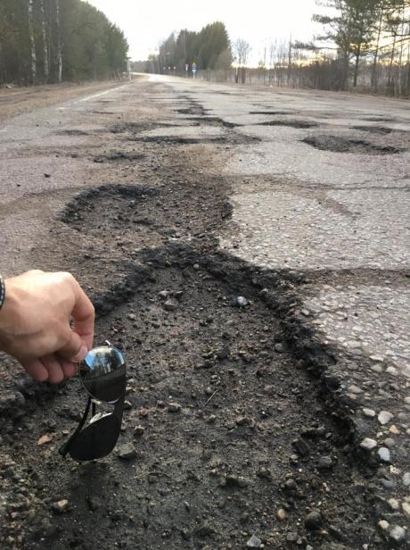 Дорога на Кашин.