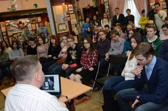 Впервые исторический форум прошёл в Перми в 2015 г.