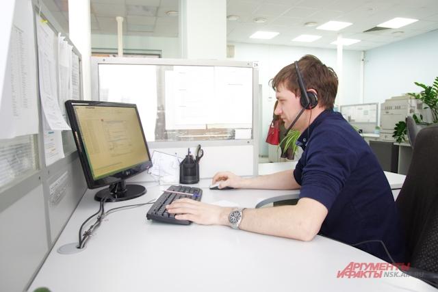Для сибирских абонентов разработано специальное программное обеспечение