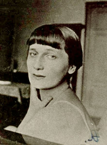 Анна Ахматова. Примерно 1925 год