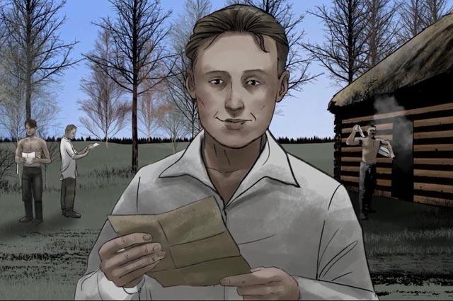 «Яполучил сразу два письма: издома иоттети Поли. Большая радость». Дневник Бори Андреева, 1945г.