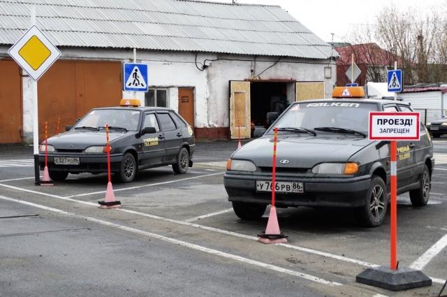 Экзамен в автшколе.