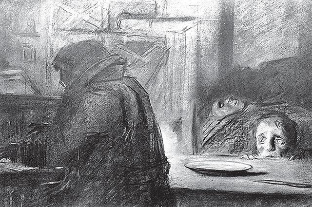 Картина И. Глазунова Блокада . 1956 г