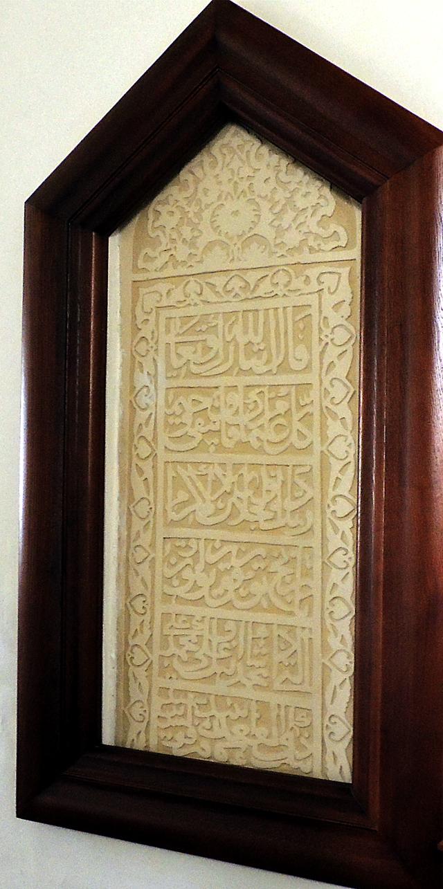 Самая древняя реликвия, хранящаяся в мечети Марджани, - надмогильный камень Мухаммад-гали бека эпохи Казанского ханства