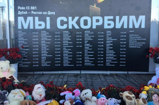 В катастрофе лайнера «Дубай – Ростов» погибли  62 человека.