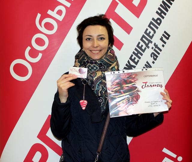 Юлия Вострякова получила «Вязанное «Сердечко» - подвеска на ключ от творческой мастерской Надежды Трубицыной «Вязаное детство».