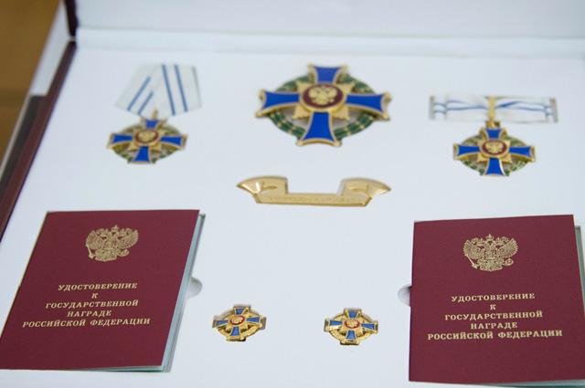 Комплект знаков ордена «Родительская слава», вручаемый награждённым